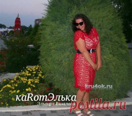 Вязаное красное платье. Работа Эльвиры Вязаловой