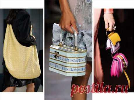 Самые модные сумки весны и лета 2020 | Люблю Себя
