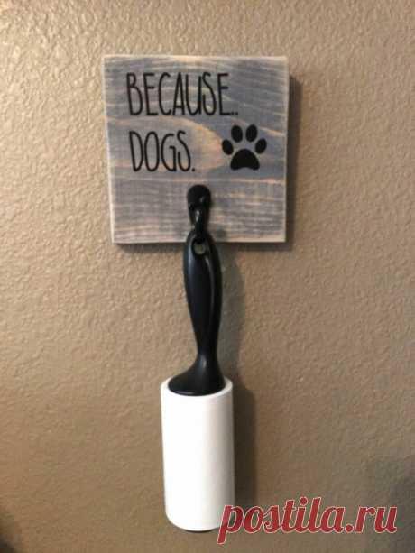 Потому что собака. Модная одежда и дизайн интерьера своими руками