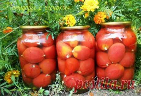 Лучшие маринады для помидоров на зиму