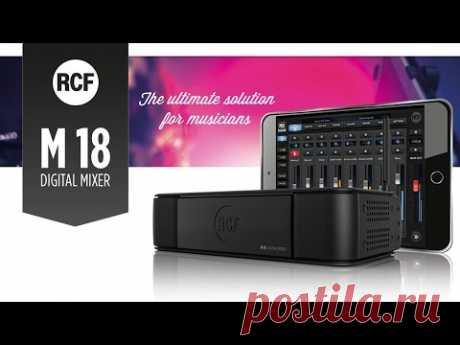 Цифровой микшерный пульт RCF M18