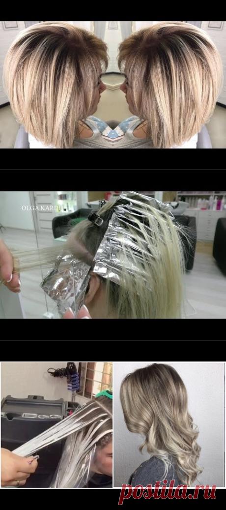 Балаяж техника. Исправление домашнего окрашивания. Школа колористики волос. - YouTube