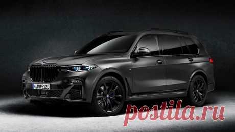 Кроссовер BMW X7 Dark Shadow 2021 цена характеристики