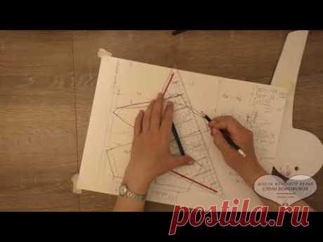 6 часть построение высокой спинки