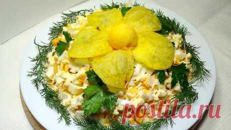 Салат Орхидея с Чипсами , Красота на Праздничный