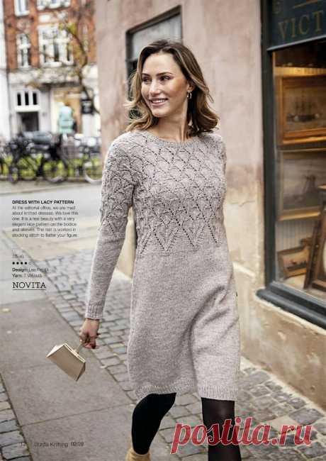 Обзор современных элегантных моделей вязаной одежды | Сундучок с подарками | Яндекс Дзен