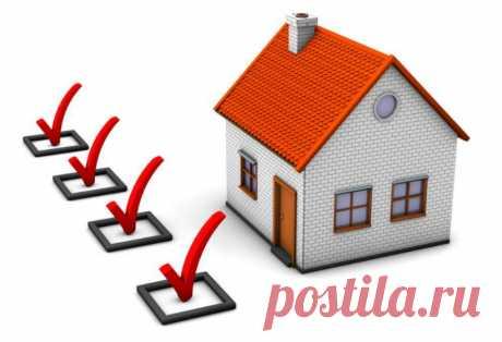 Как проверить недвижимость: кто собственник, характеристики и обременение?