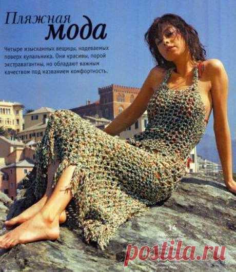Вяжем крючком сетчатое платье для пляжа своими руками | Идеи для семьи | Рукоделие: вышивание, вязание, плетение, шитье, изготовление мебели