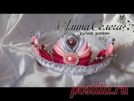 Шикарная корона / МК Алина Селега