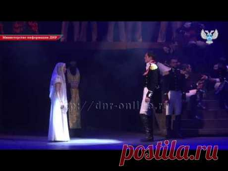 С большим успехом в Донецке состоялась премьера легендарной рок-оперы «Юнона и Авось»
