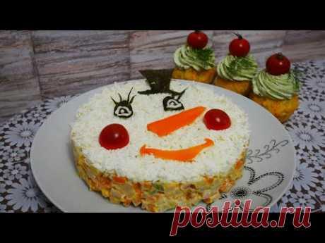 Салат СНЕГОВИК. Быстрый и красивый праздничный салат на Новый Год, новогодний стол