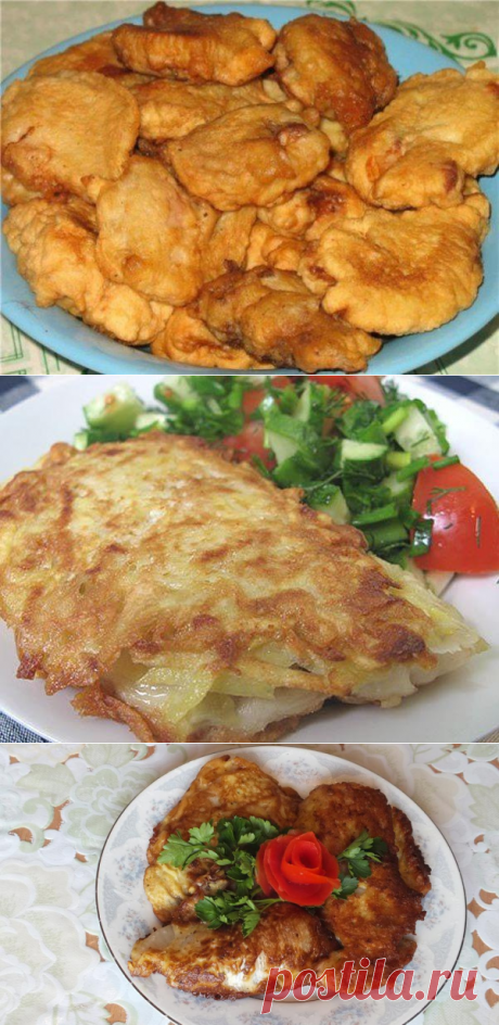 Как приготовить рыбу в кляре: 6 рецептов » Женский Мир