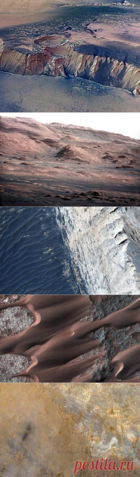Марсианские пейзажи / Научный хит
