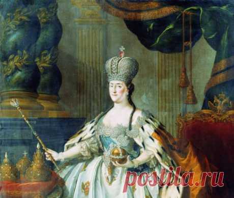 Екатерина II — Профессионалы.ru