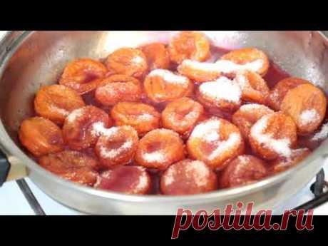 КАЙСАВА - КУРАГА -Закуска! Азербайджанская кухня! АБРИКОСОВЫЙ!