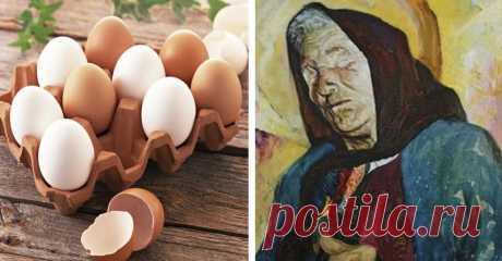 Очень редкий заговор на куриное яйцо для денег и счастья от Ванги! Проверено на практике!
