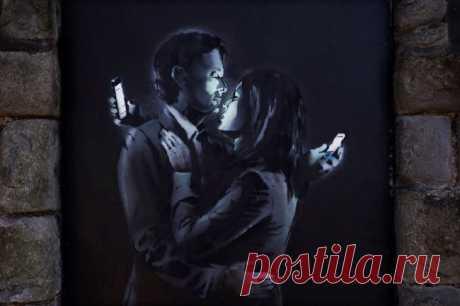 Мобильные влюбленные