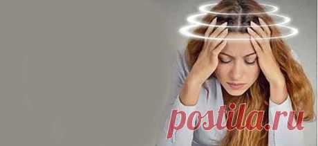 Как избавиться от головокружения с помощью упражнений и домашних средств! - Советы на каждый день