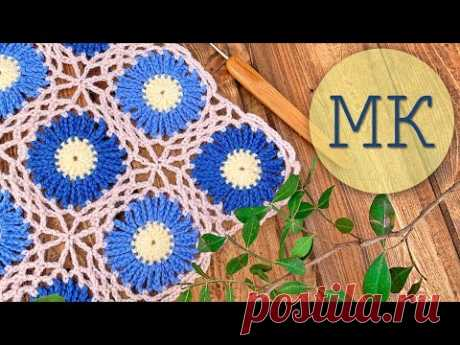 Вяжем квадратный мотив с цветком крючком. How to crochet a square motif with a flower