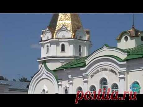 Приезжайте в Хабаровск, Хабаровский край