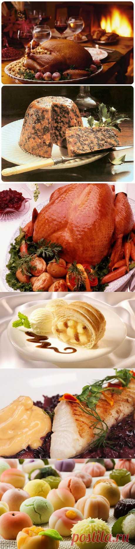 Традиционные новогодние блюда разных стран мира | Ультрамарин
