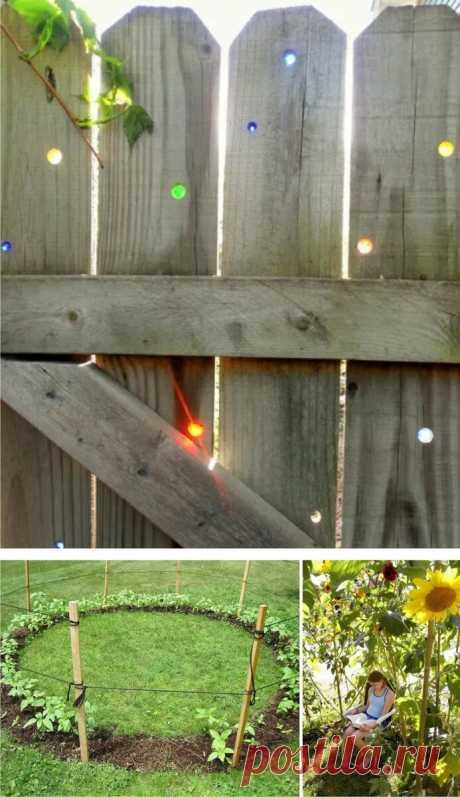 Лучшие идеи для дачи и огорода: окно в другой мир, обновление садовой дорожки, забора, габион, бордюр из трав | Декорочка | Яндекс Дзен