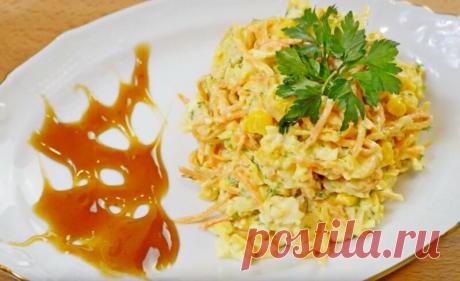 Праздничный салат с корейской морковью и курицей   Магия вкуса   Яндекс Дзен