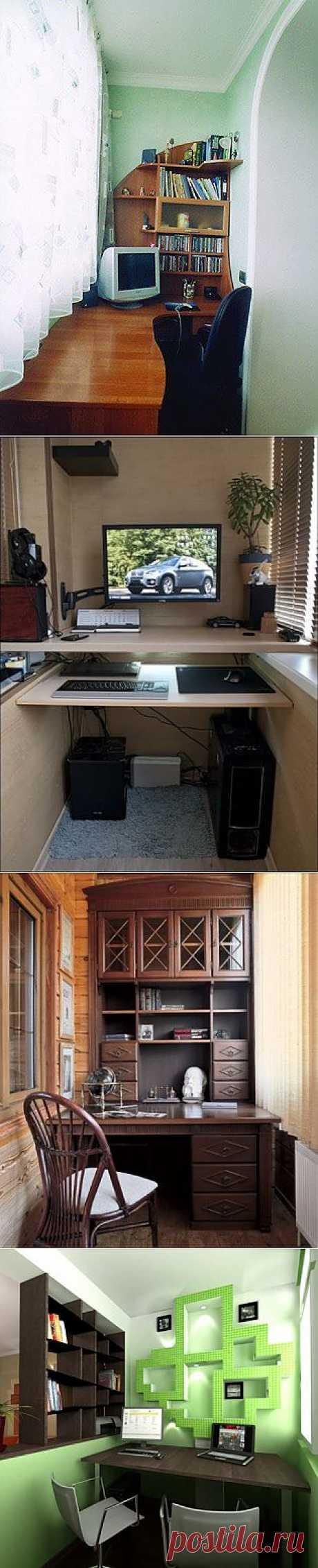 Как сделать кабинет и зону отдыха на балконе