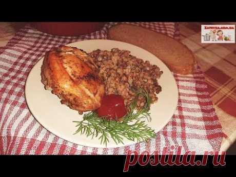 Вкусный УЖИН В ДУХОВКЕ! ГРЕЧКА С КУРИЦЕЙ в ДУХОВКЕ! ВСЁ СЛОЖИЛИ И ЗАБЫЛИ! Buckwheat with chicken