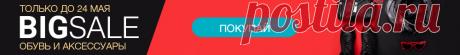 Держатель для книг. Ангелы – купить на Ярмарке Мастеров – J2TVZRU | Комплекты аксессуаров для дома, Москва