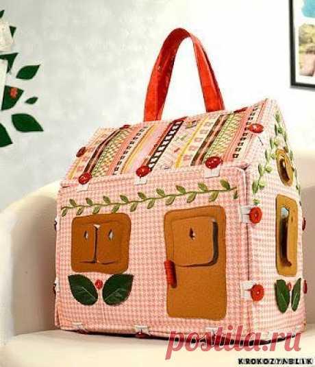 #идея_сумки@vilbagru  #выкройка_сумки@vilbagru   Идеи и выкройка сумки-домика для маленьких принцесс.  P.S. Понравилось — лайк, полезно — репост )