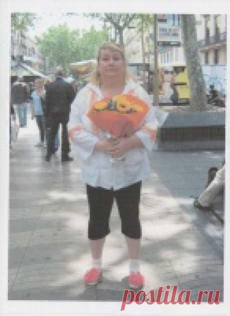 Лариса Аверичева