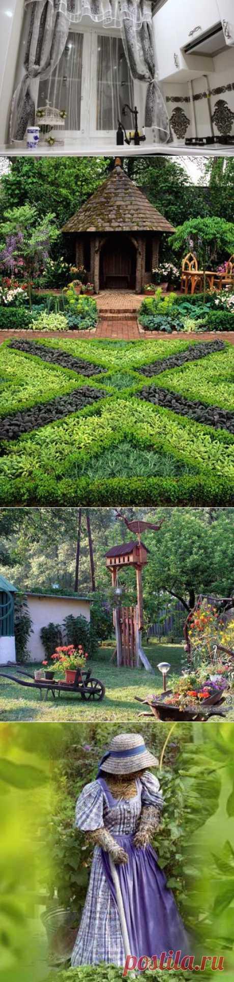 Садовые фигурки — добрые духи нашего сада   ВСЁ ДЛЯ ДОМА