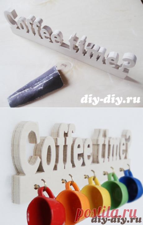 Аксессуар для кофейных чашек - Поделки своими руками