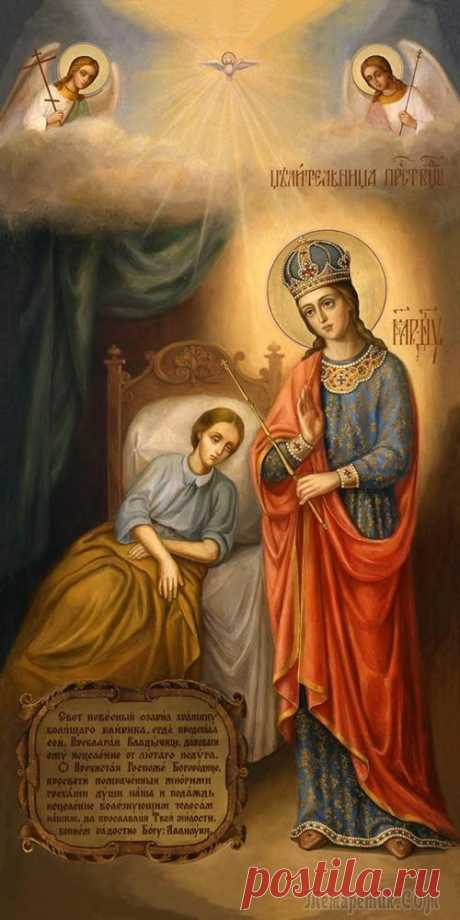 """Icon of the Mother of God \""""HEALER\"""""""