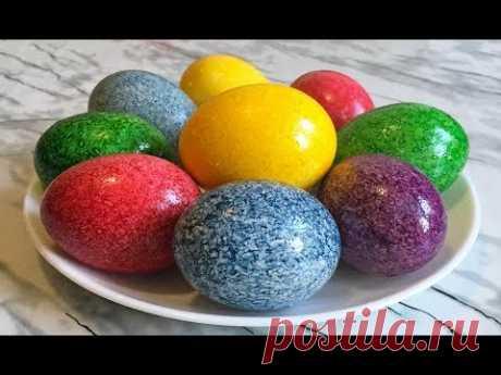 Оригинальные Пасхальные Яйца в Рисе!!! / Яйца на Пасху / Пасхальные Яйца / Easter Eggs