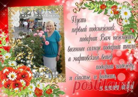 Альбина Рогожкина