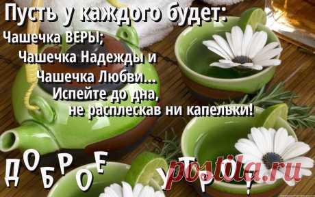 (7) Mis Mir@Mail. Ru