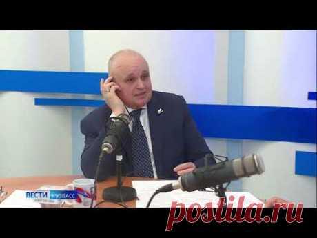 Сергей Цивилев прокомментировал информацию об открытии новых разрезов в Кузбассе