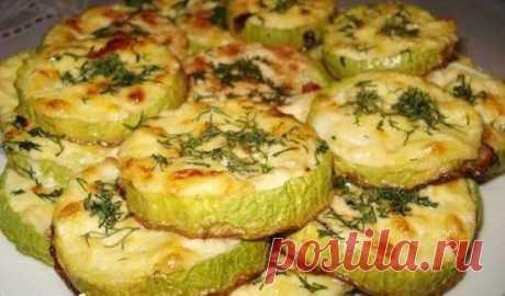 Интересные новости     Кабачки диетические с сыром