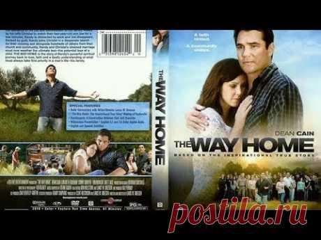 """Ооооочень классный фильм!!! """"Дорога домой / The Way Home"""" (основан на реальных событиях)."""