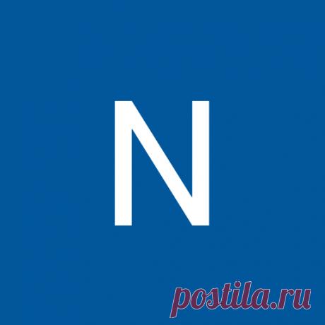 Nemo Nihil