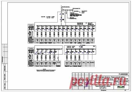 Проект электрики дома пример 566