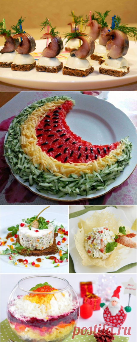 32 original ideas for decoration of festive dishes!