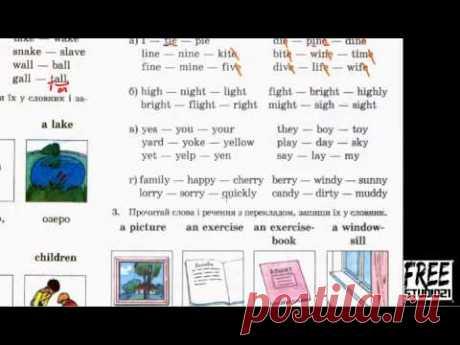 чтение буквосочетаний и слогов