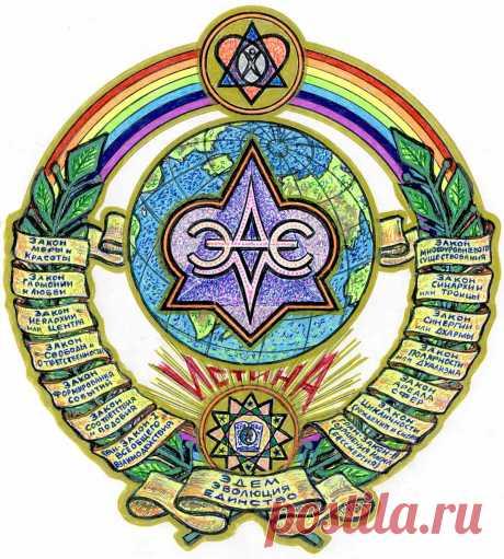 Стала известна дата воссоздания СССР и столица Нового Союза   Новый Мир