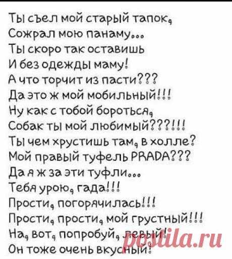 ... Ирина Зенухина