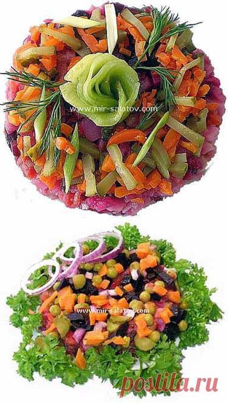 МИР САЛАТОВ. Рецепты салатов. Винегреты