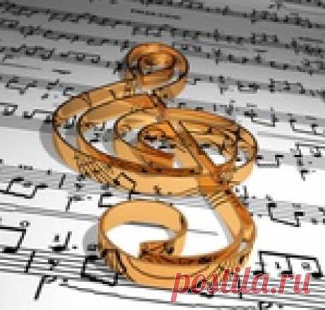 Влияние классической музыки на человека часть 1