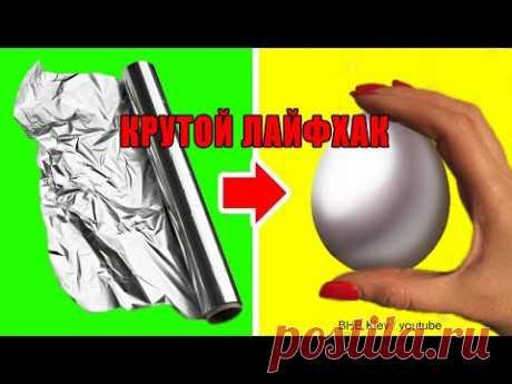 СУПЕР БЮДЖЕТНАЯ ЗАМЕНА / Яйцо Основа своими руками / Как сделать заготовки для пасхального декора
